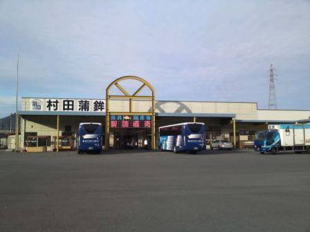 b0118-2muratakamaboko.jpg
