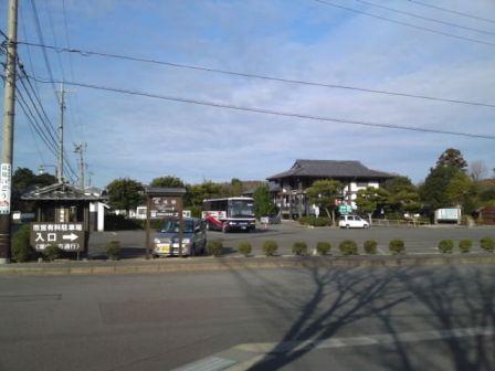 b0118-3hagijouseki.jpg